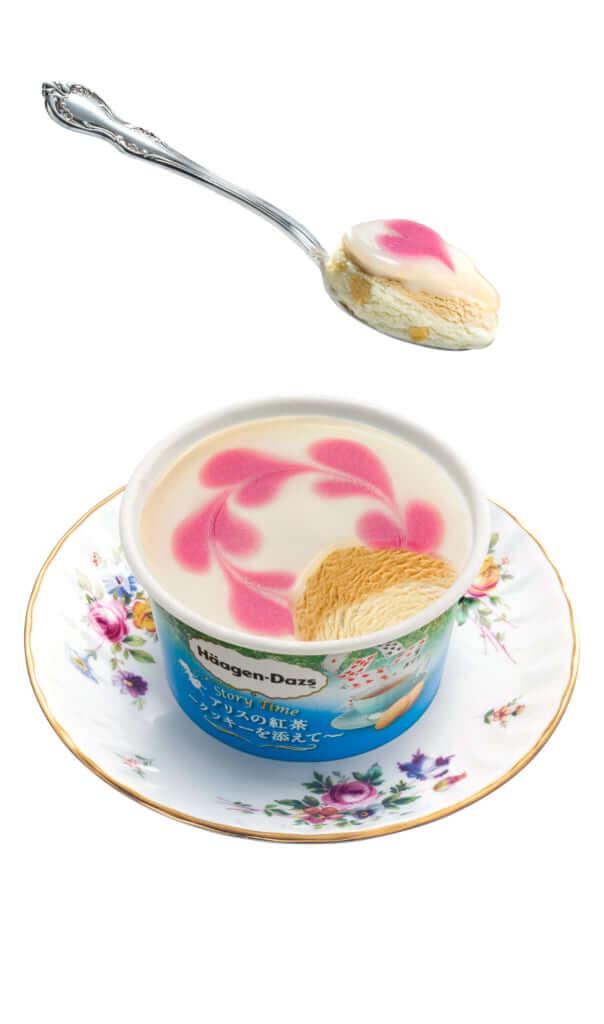 「アリスの紅茶~クッキーを添えて~」300円(税別)