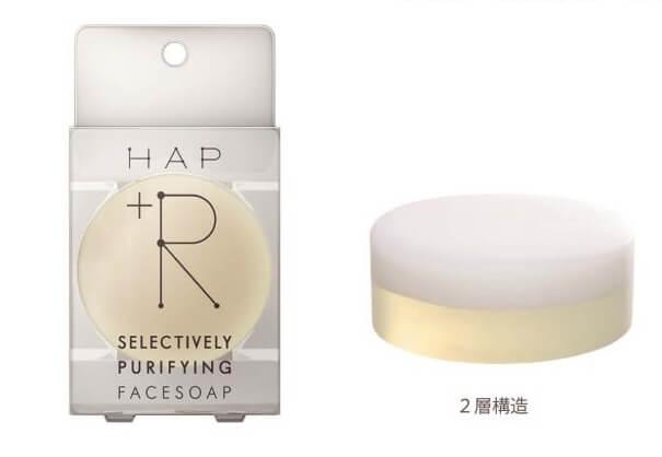 フェイスソープ(枠練り 洗顔石鹸) 100g ¥2,500