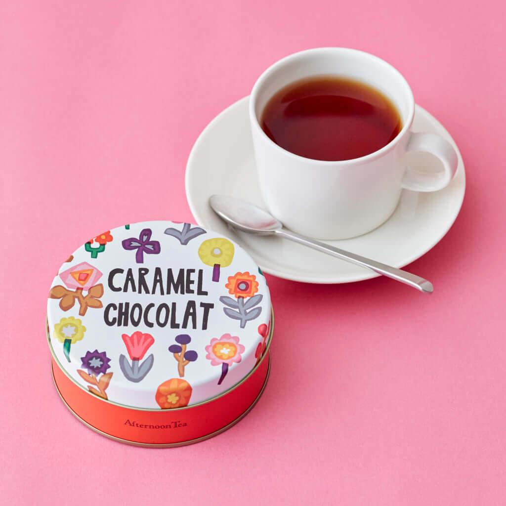 「キャラメルショコラ」1,080円(税込) ※ティーバッグ8個