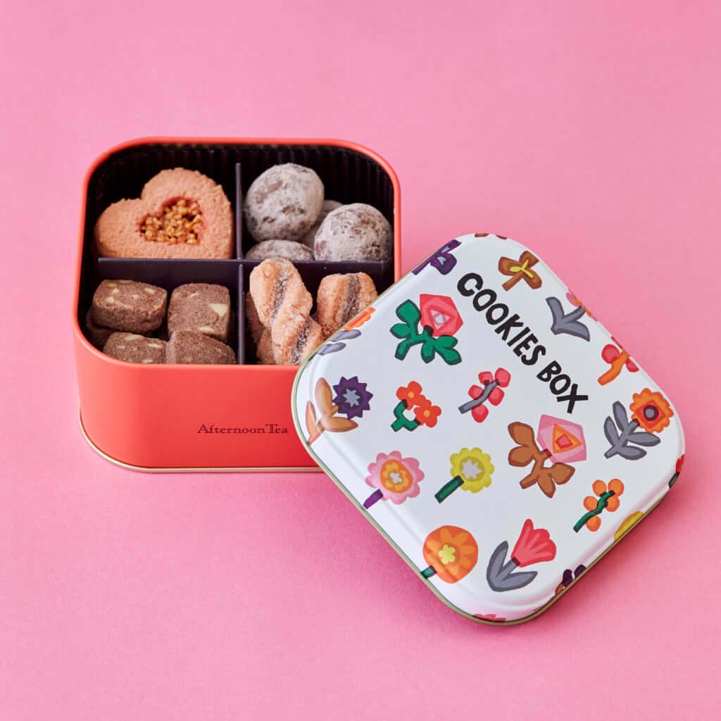 「クッキーボックス」1,600円(税込) ※110g