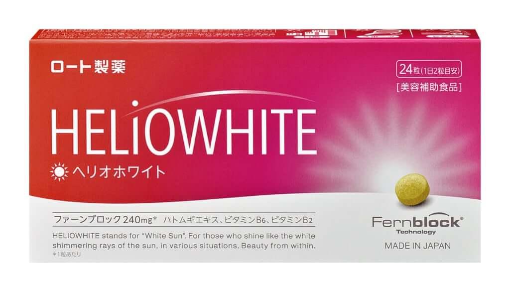 ヘリオホワイト 24粒 ¥2,400(税抜)/ロート製薬