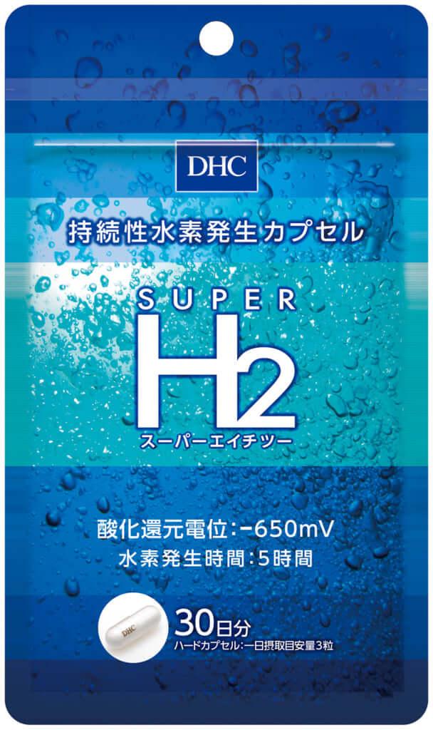 DHC「スーパーエイチツー」30日分 2,700円(税込)