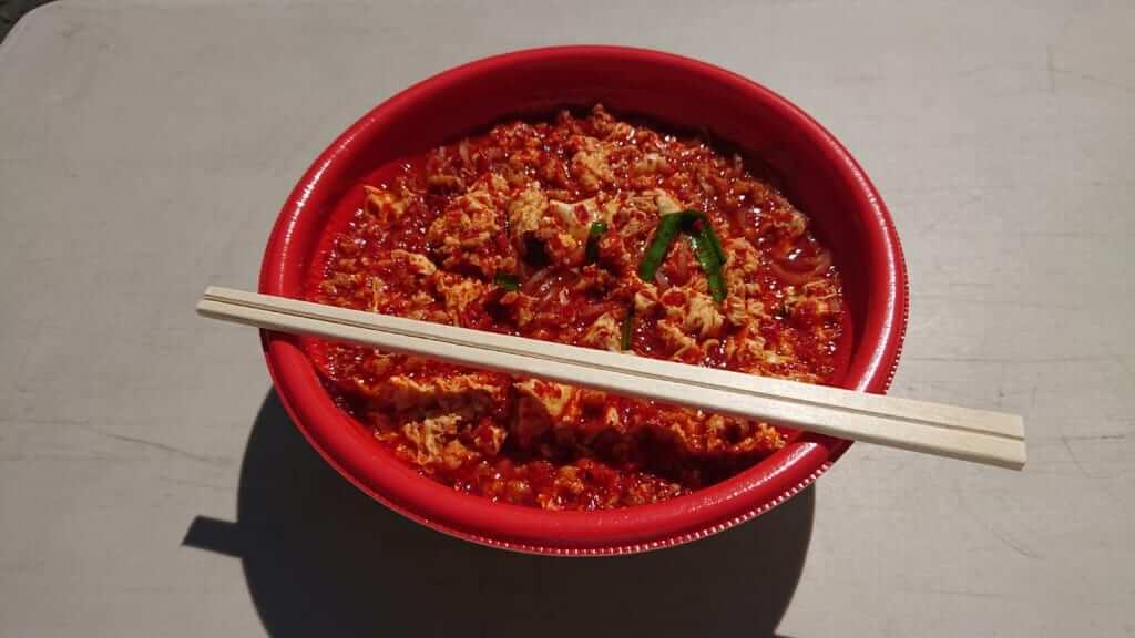 辛麺屋 一輪「辛麺(10辛)」1000円(税込)