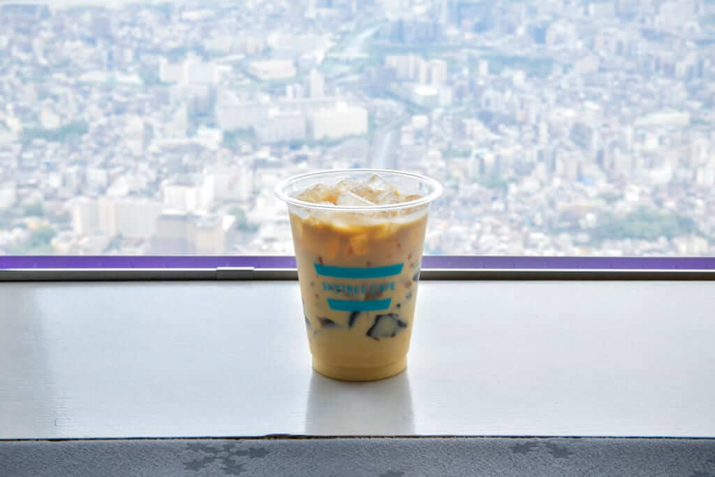 キャラメルコーヒーゼリー 550円(税込)