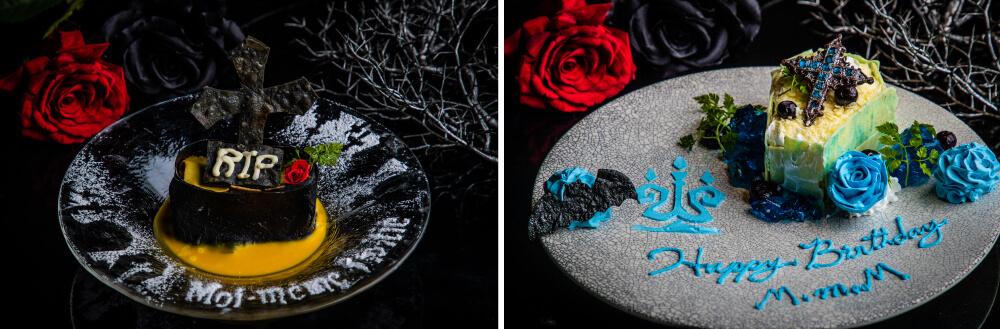 「赤い月と薔薇の花嫁たちの美しき墓標〜茄子とボロネーゼのラザニアクリーミーズッカソース〜」 1,560円(税抜)、「白亜に佇む青薔薇と煌めく古城の亡霊〜ブルーベリーとホワイトチョコレートのショートケーキ〜」 2,020円(税抜)