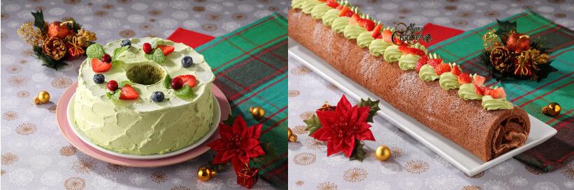 「抹茶のリースシフォン」、「いちごのクリスマスロールケーキ」