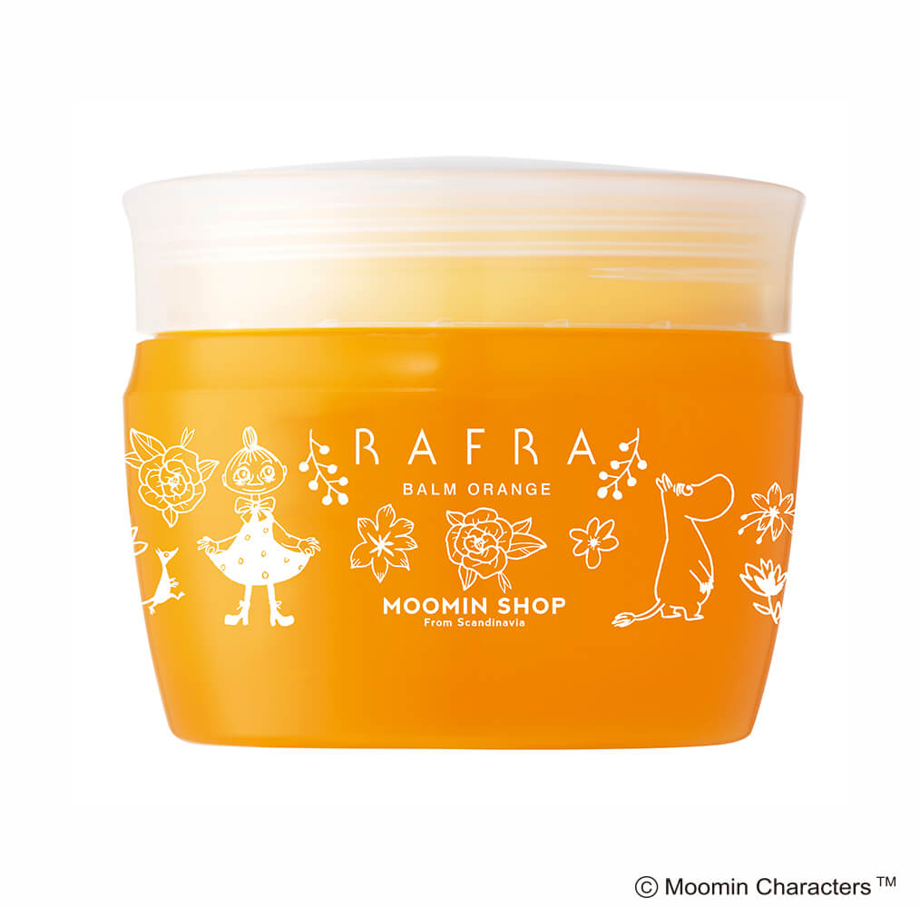 バームオレンジ(アロマ温感クレンジング)  3,200円(税別)