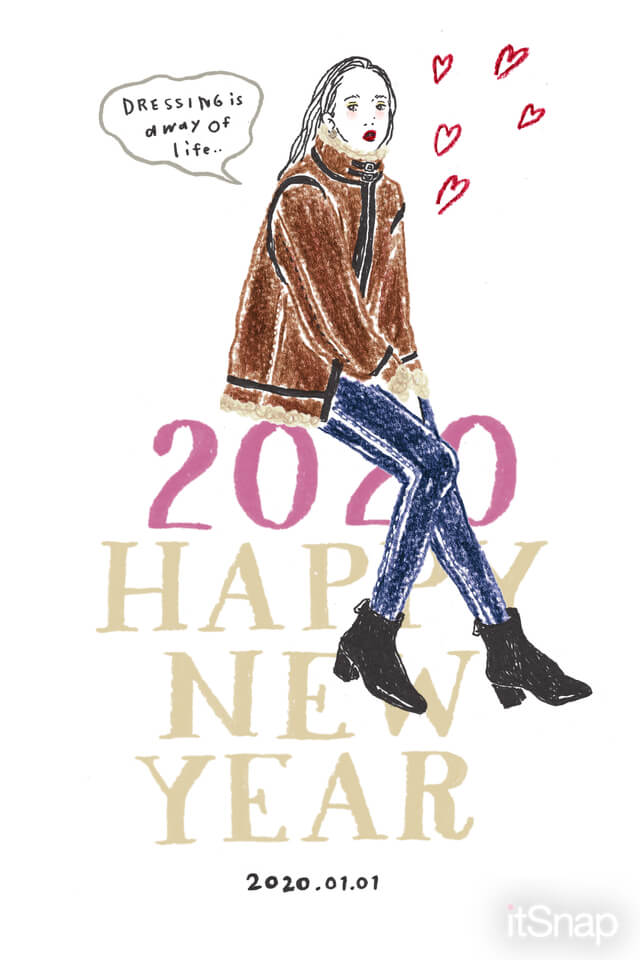 itabamoeサン新年のイラスト2020