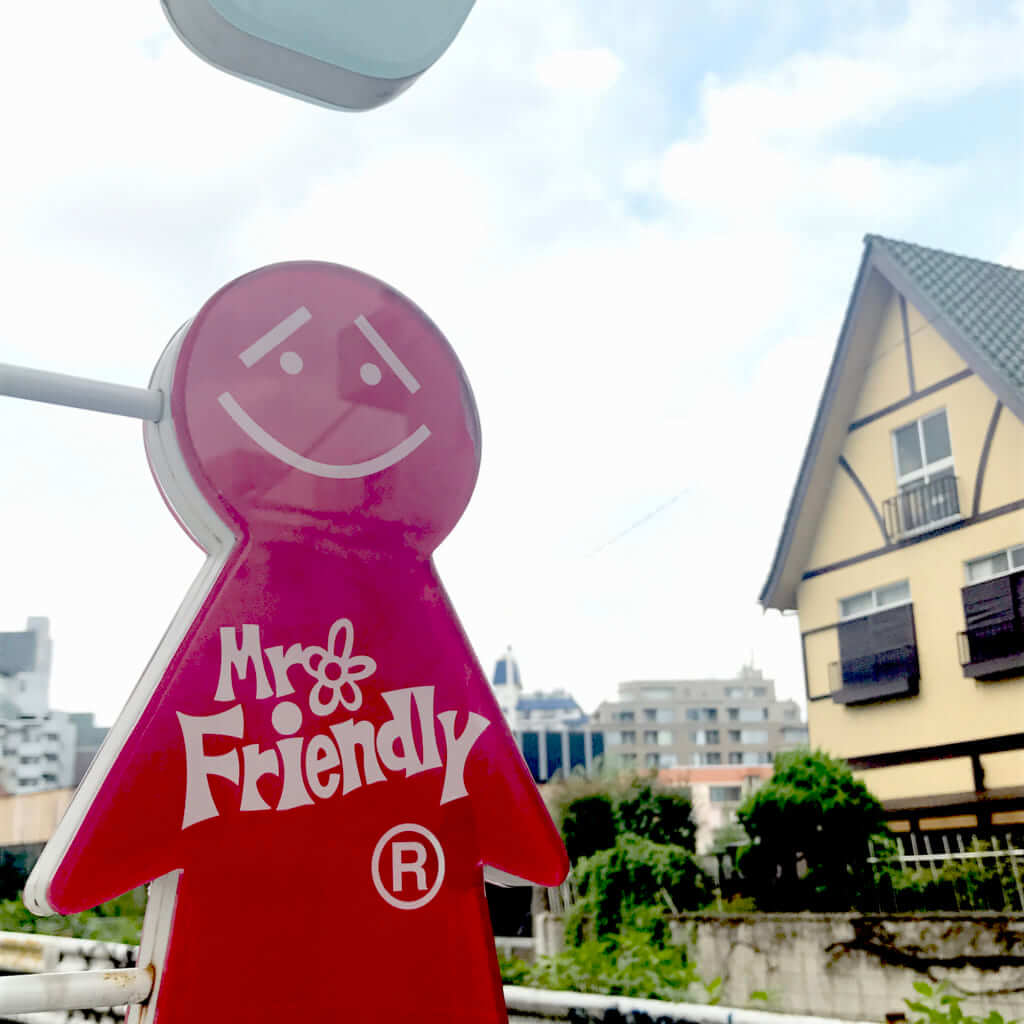 MR.FRIENDLY Cafe(ミスター・フレンドリー カフェ)の看板