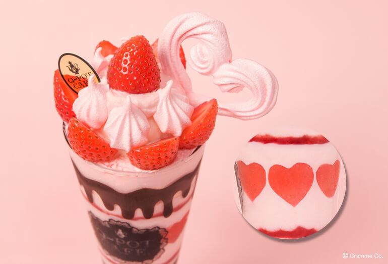 Q-pot CAFE.(キューポットカフェ)表参道本店 ラブハートメルティーパフェ(ドリンク付き)/1,850円(税込)