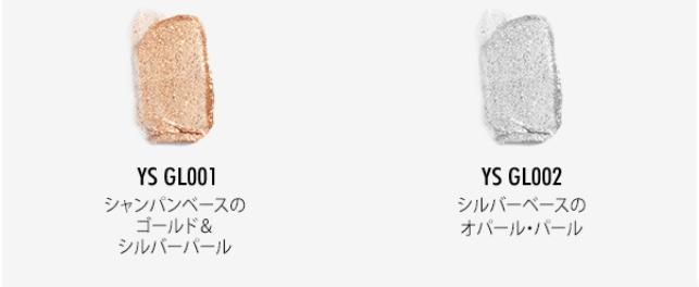韓国コスメのstimmung(スティモン)のアイシャドウのカラー