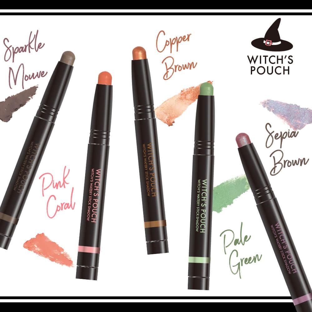 Witch's Pouch(ウィッチーズポーチ)のウォータリースティックシャドウ