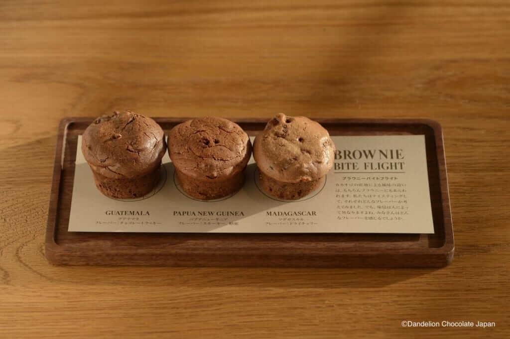 ダンデライオンチョコレートのBROWNIE BITE FLIGHTブラウニーバイトフライト/¥630