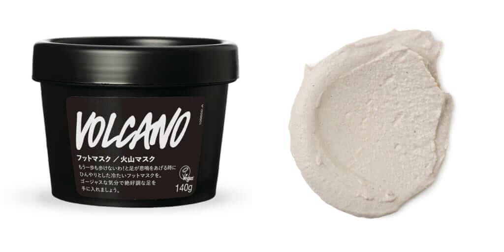 火山マスク 140g ¥1,310(税込み)