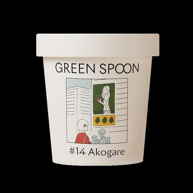 GREEN SPOON(グリーンスプーン)のスムージー♯14 Akogare
