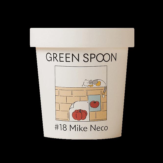 GREEN SPOON(グリーンスプーン)のスムージー♯18 Mike Neco