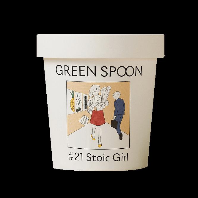 GREEN SPOON(グリーンスプーン)のスムージー♯21 Stoic Girl
