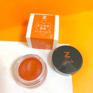 2レッドオレンジ