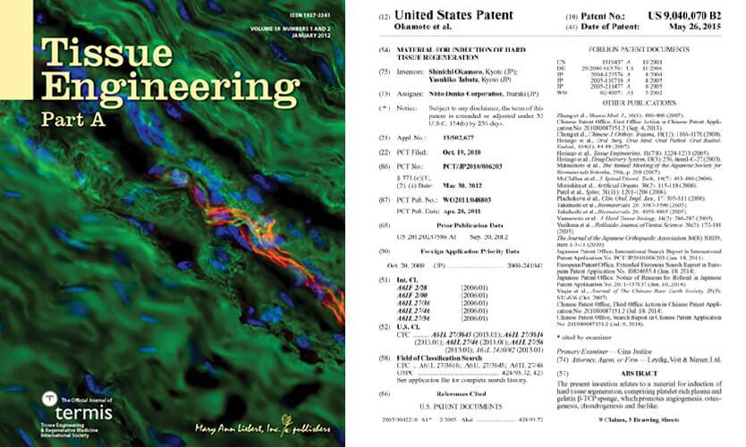 「Tissue Engineering」で紹介された論文