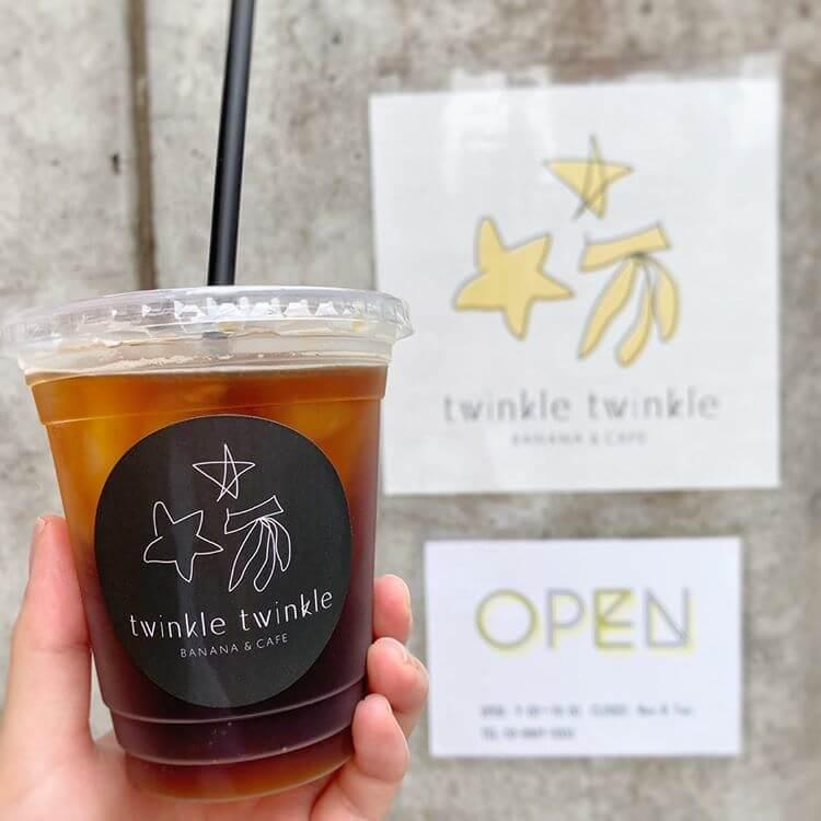 twinkle twinkle -BANANA&CAFE-のオーガニックコーヒー/¥500(税抜き)