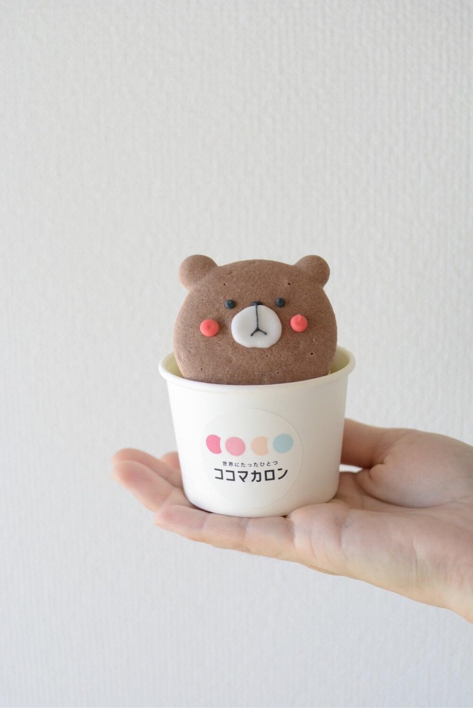 アイスマカロン/¥500(税込み)
