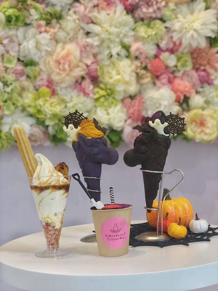 「浅草*つの恋」のハロウィン限定メニュー