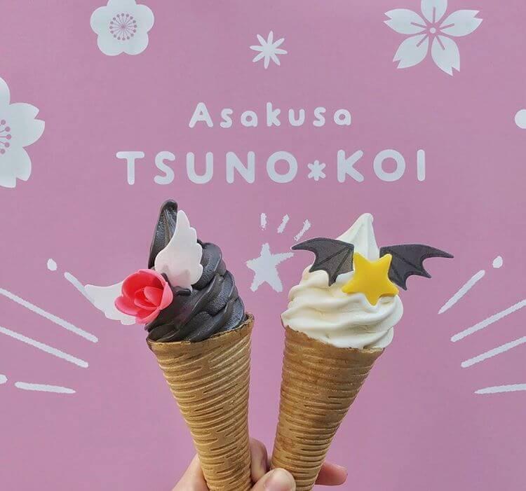「浅草*つの恋」のハロウィン限定のつの恋ソフト(左からチョコ・バニラ)