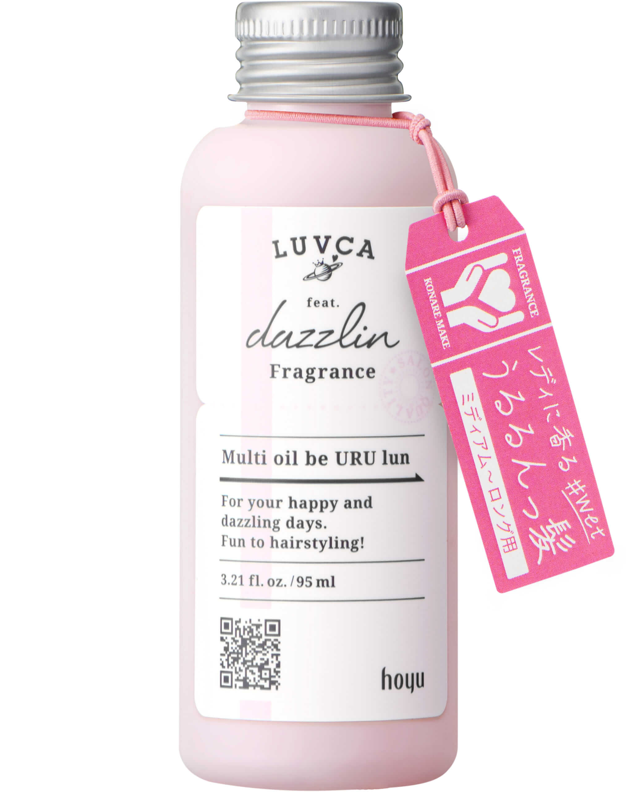 LUVCA×dazzlin フレグランスオイルのURU lun 95ml/¥1,400(税抜き)