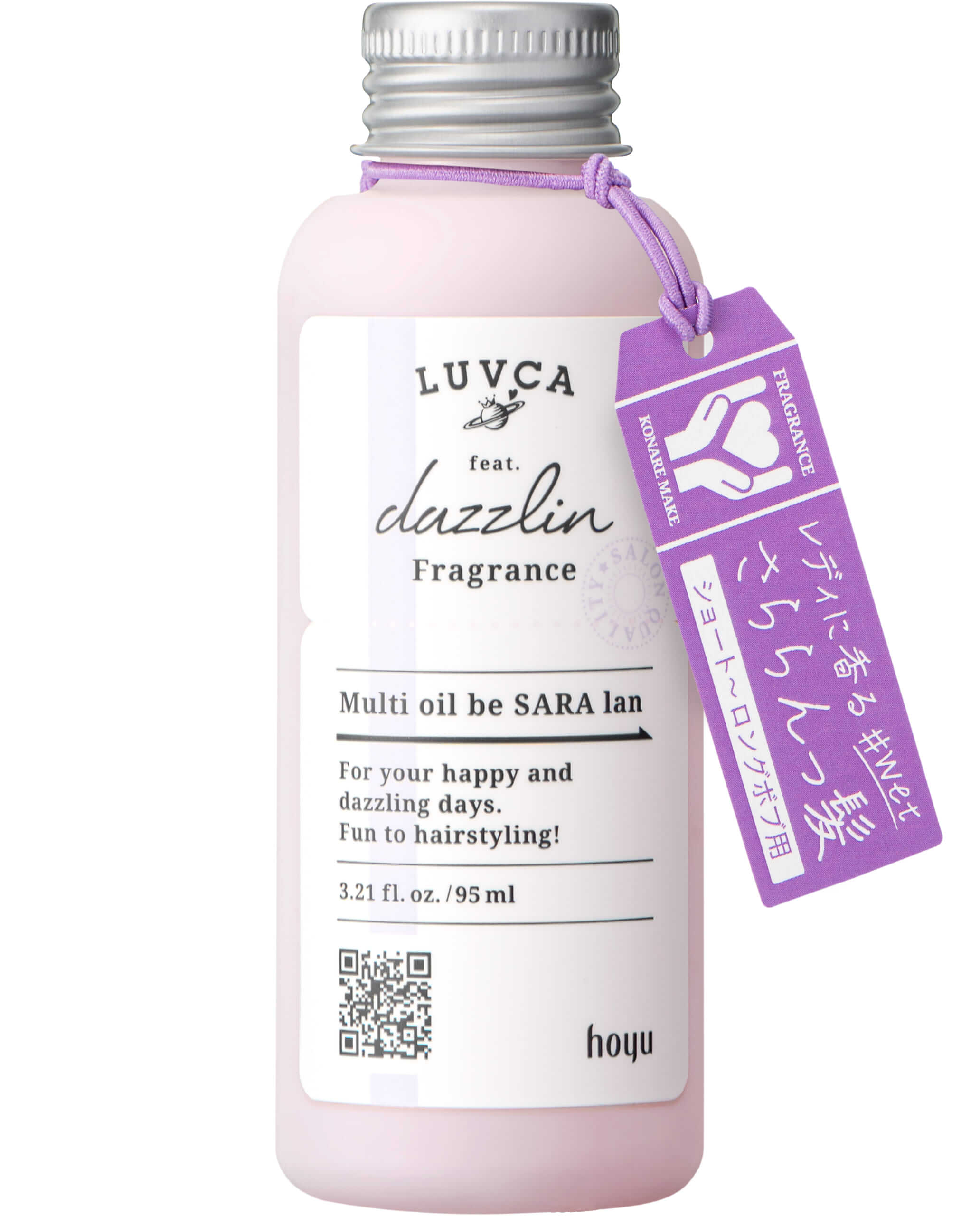 LUVCA×dazzlin フレグランスオイルのSARA lan 95ml/¥1,400(税抜き)