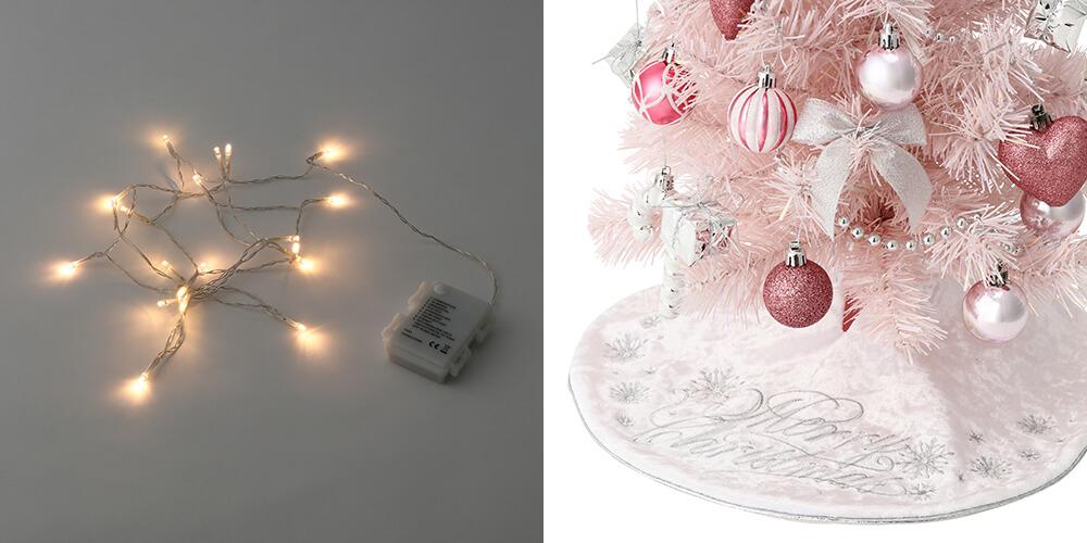 クリスマスツリー スターターセット60cm ピンクのライトとツリースカーフ