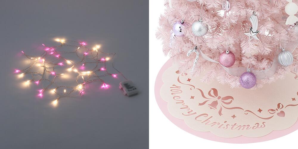 クリスマスツリー スターターセット150cm ピンクのライトとツリースカーフ