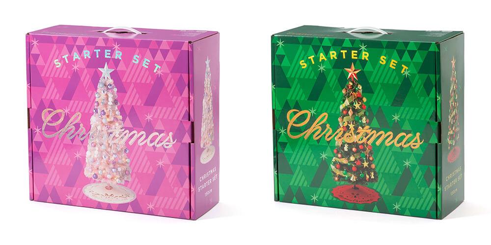 クリスマスツリー スターターセット