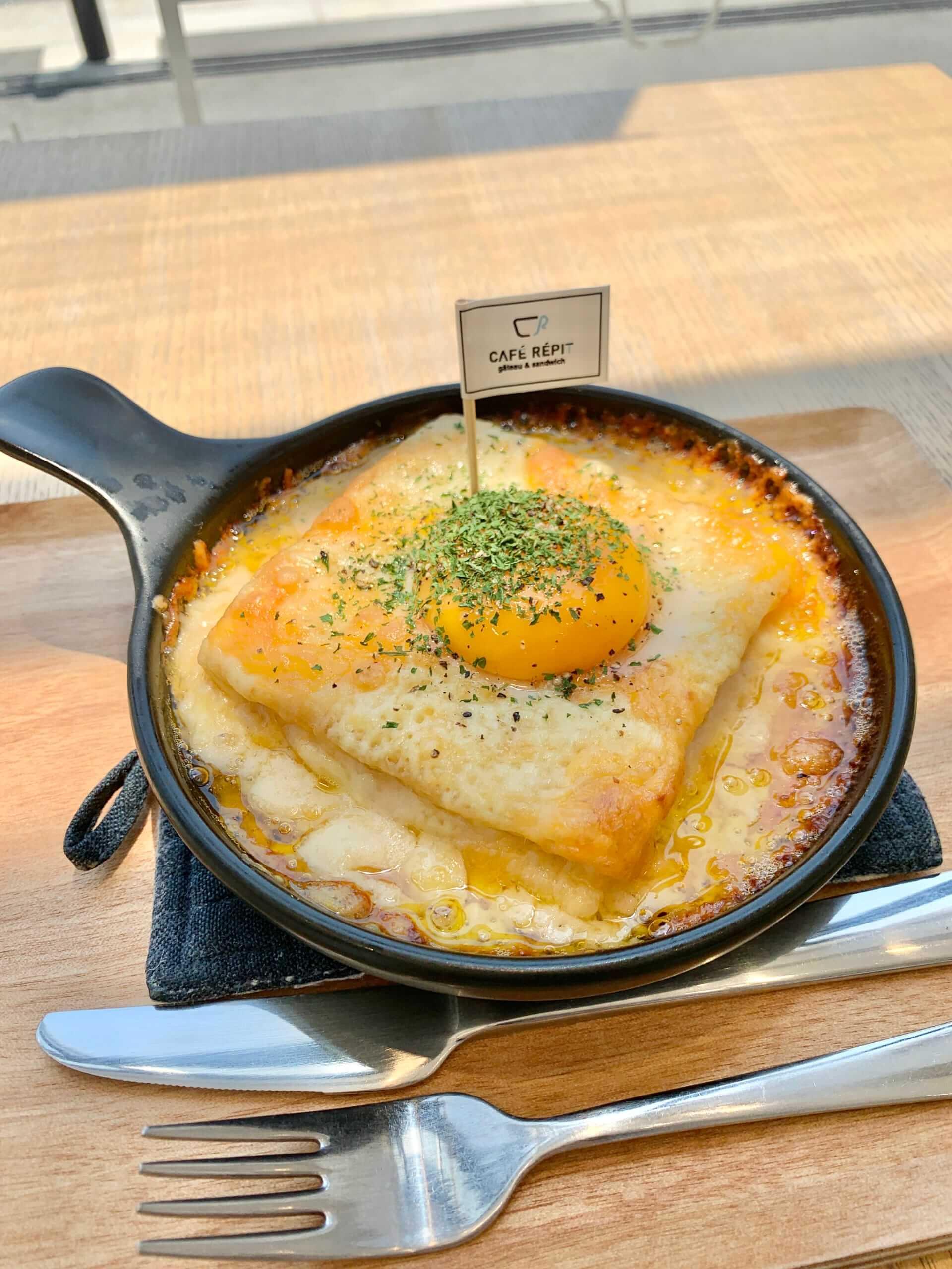 CAFÉ RÉPIT (カフェレピ)のオーブントースト クロックマダム/¥690(税抜き)