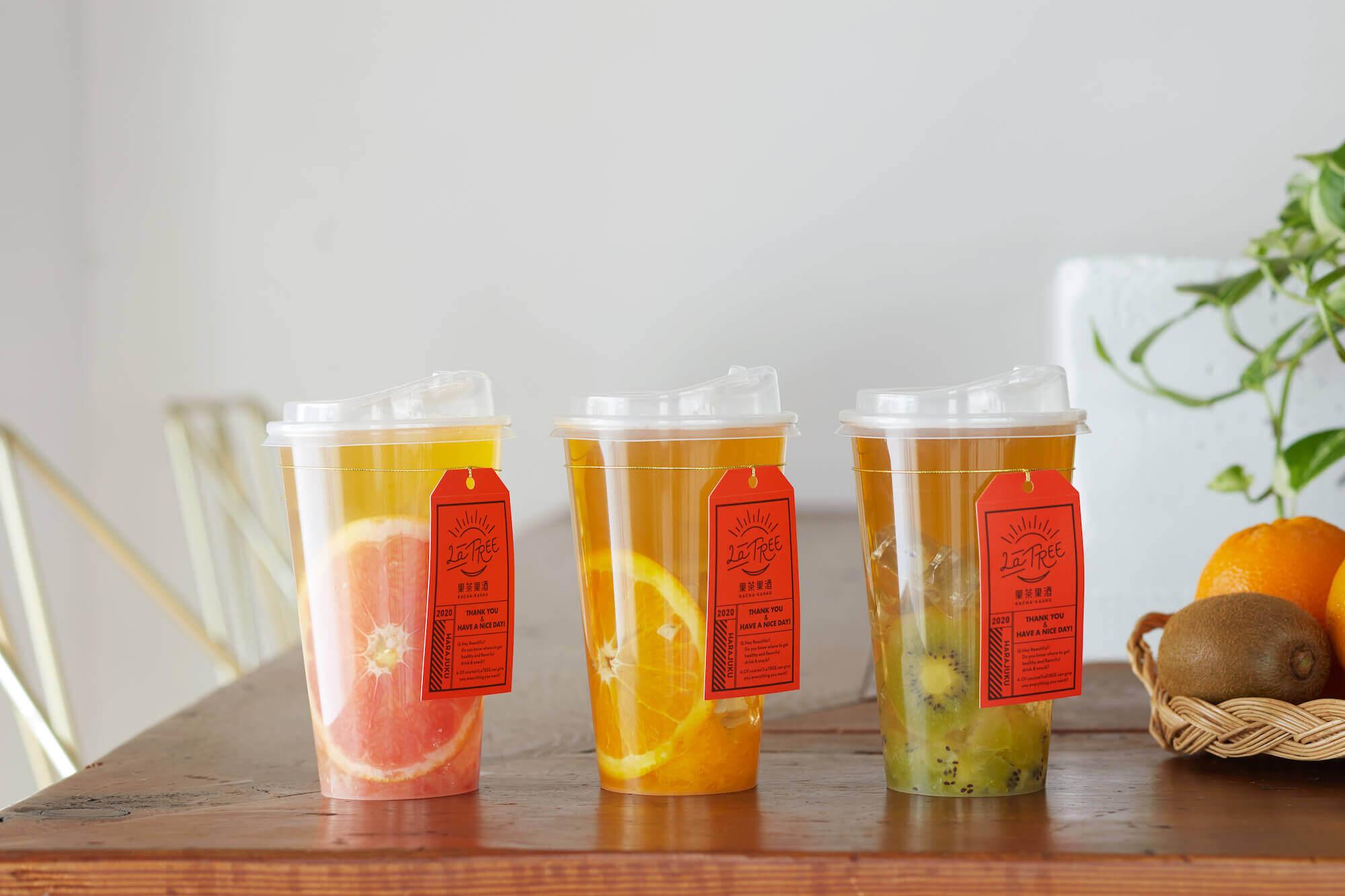 果肉 定番フルーツティーキウイ/¥630(税込み)、グレープフルーツ、オレンジ/¥650(ともに税込み)