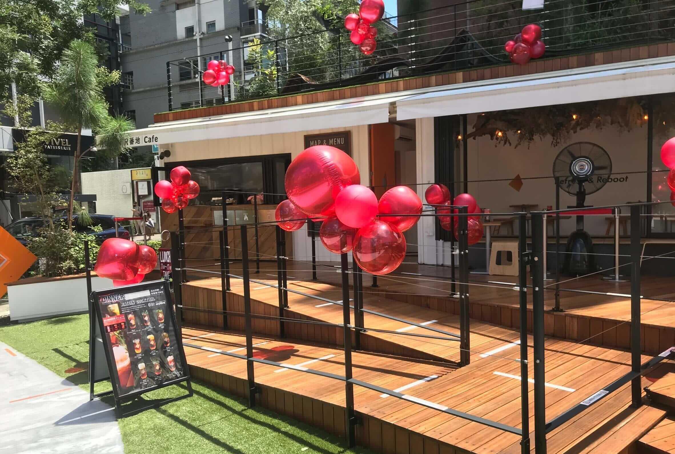 RAIZIN(ライジン) R番地 OMOTESANDO PARK内のカフェ外観