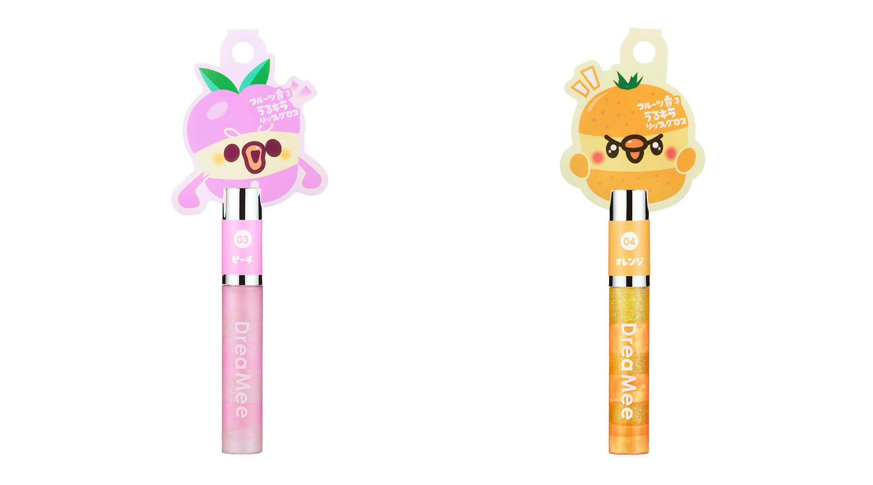 左からDreaMee グロス ピーチ、オレンジ/¥550(ともに税込み)
