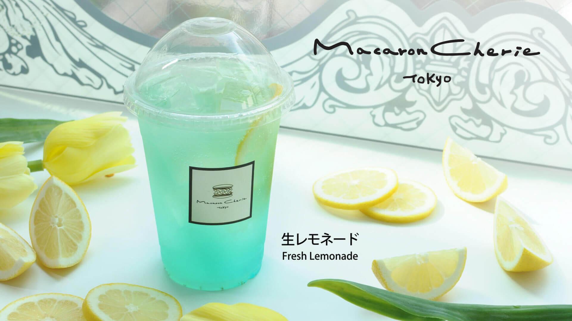 生レモネード/¥500(税込み)