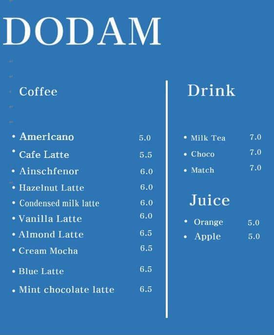 Cafe Dodam(カフェドダム)のメニュー