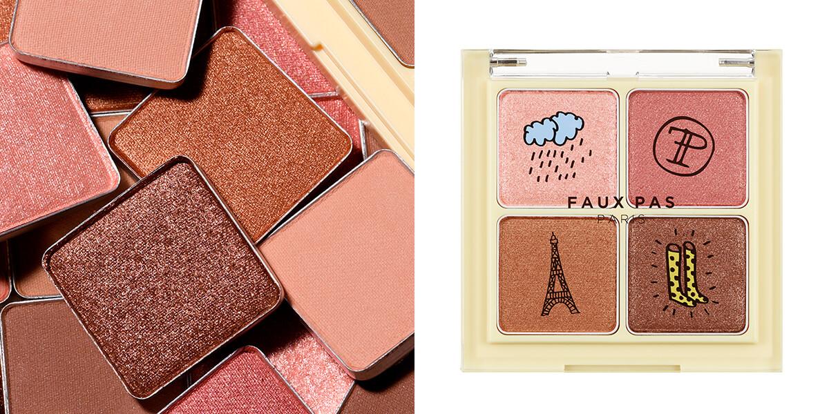 「Faux Pas Paris(ポパパリ)」のシャドーパレット 02 キラキラレイン