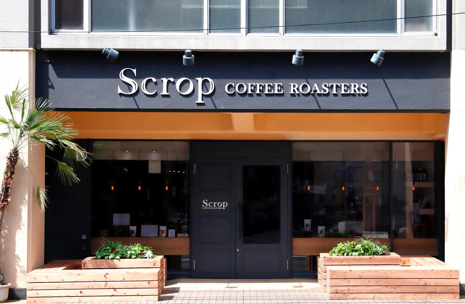 Scrop COFFEE ROASTERS(スクロップ コーヒー ロースターズ )の外観