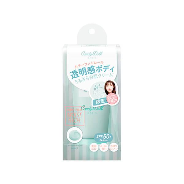 CandyDollブライトピュアクリーム<ミント>/¥1,749(税込み)