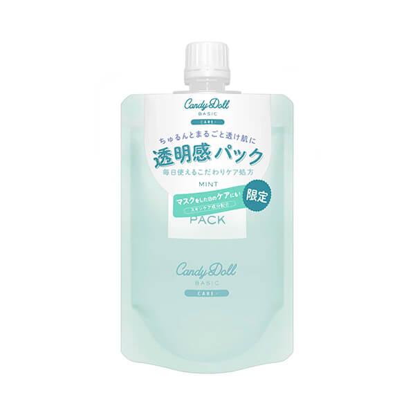 CandyDollブライトピュアパック<ミント>/¥1,320(税込み)