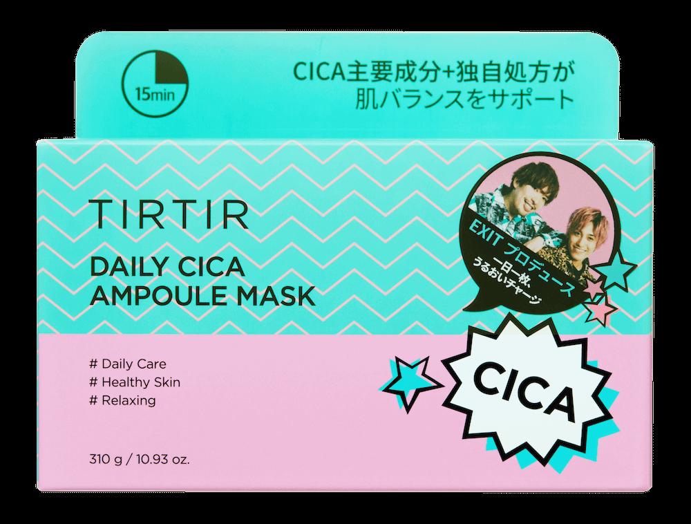 TIRTIR(ティルティル)のデイリーシカアンプルマスク お笑い芸人EXITコラボパッケージ