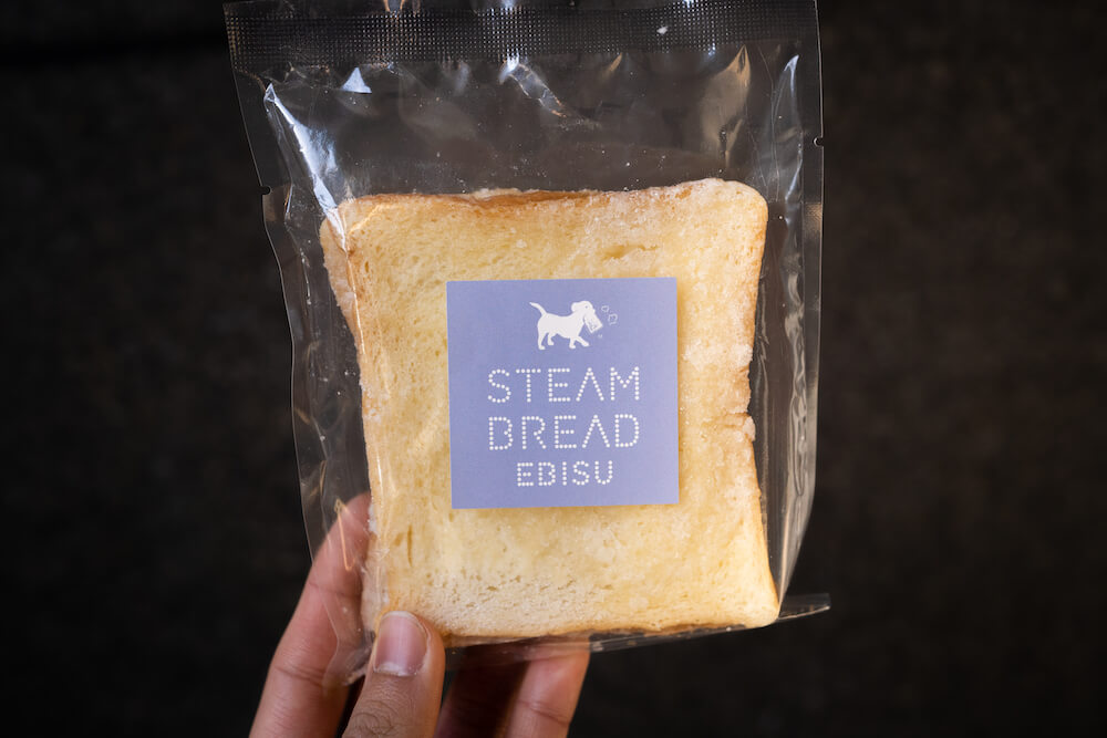 STEAM BREAD EBISU(スチームブレッド恵比寿)の恵比寿生ラスク/¥250(税込み)