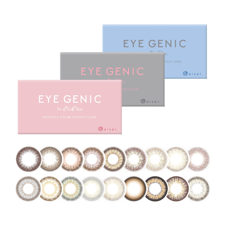 「EYE GENIC by Ever Color」のカラコン全レンズとパッケージ