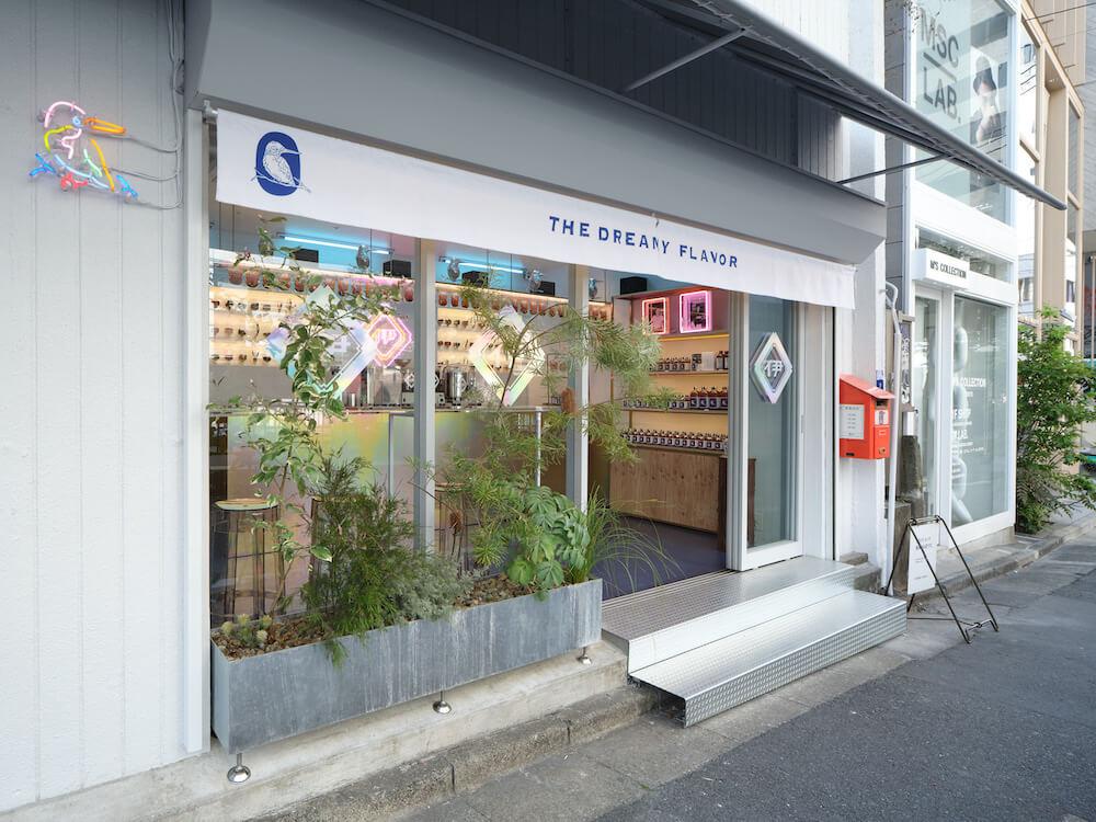 伊良(いよし)コーラ渋谷の外観