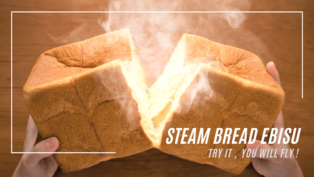 STEAM BREAD EBISU(スチームブレッド恵比寿)の生スチパン