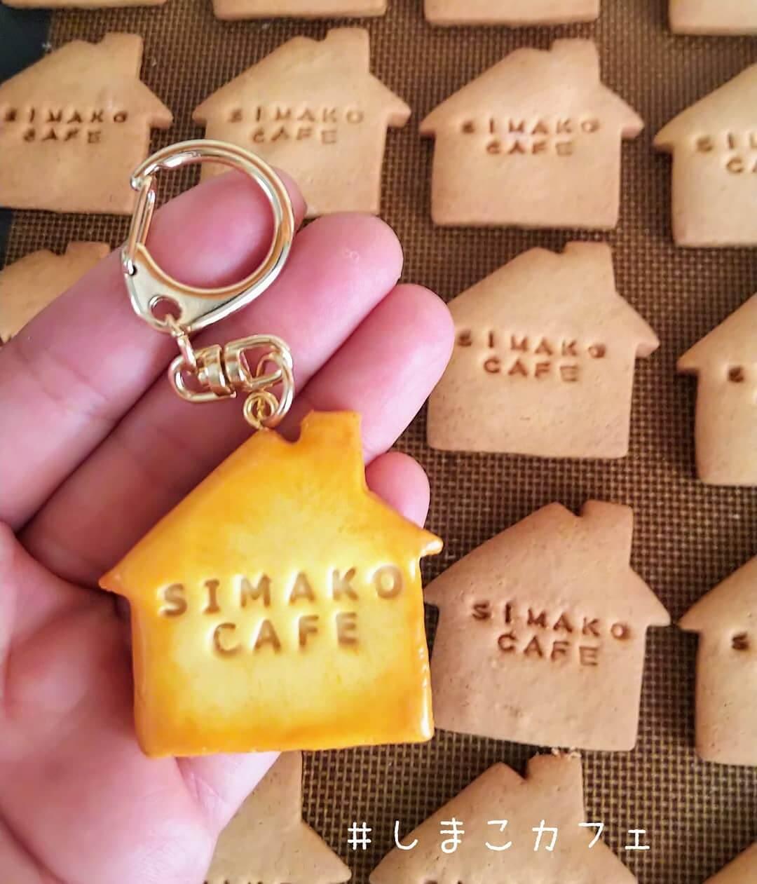 しまこカフェのクッキーキーホルダー/¥1,100(税込み)