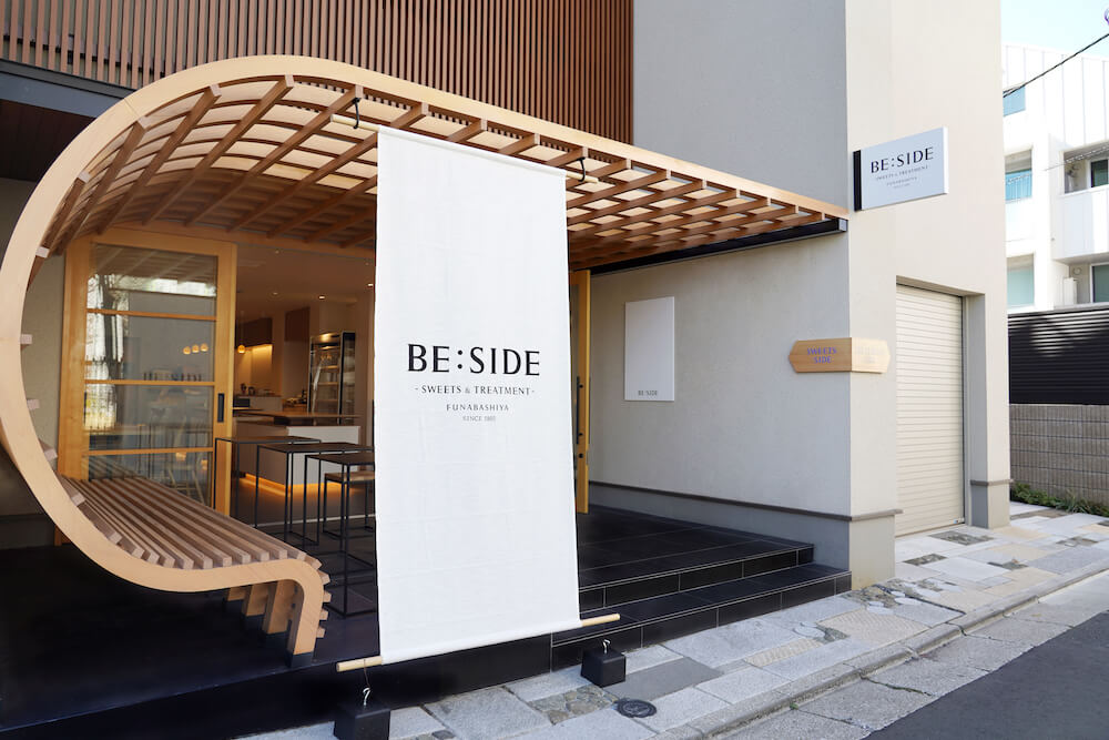 BE:SIDEの外観