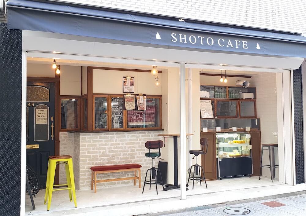 松涛カフェの外観